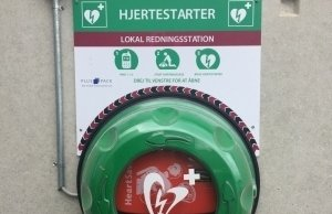 Plus Packs CPR outside 24/7 access